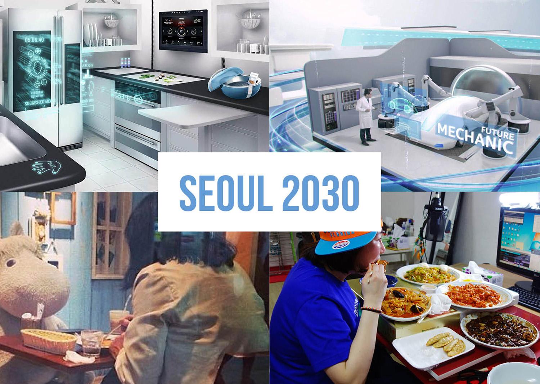 Seoul Bus 2030 Own Your Journey Luis Herrera Suazo